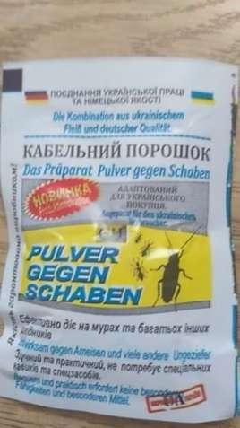 Кабельный Порошок от Тараканов, прусаков и других насекомых