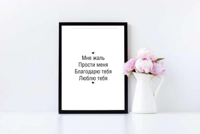 Постеры, плакаты, винтажная ботаника в рамке, декор