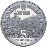 Замок Паланок. Серія: Пам'ятки архітектури України.