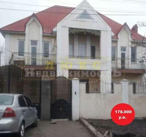 Продам дом Жаботинского / Чубаевка