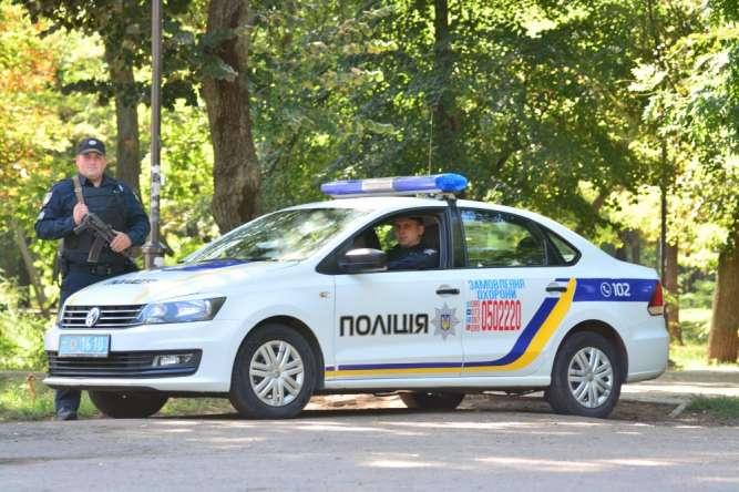 Полицейский, Управление полиции охраны в Одесской области