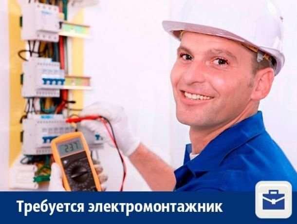 Электромонтажник (бригада)