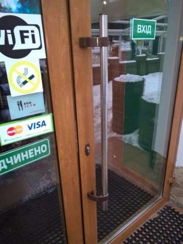 Алюмінієві двері, перегородки, вхідні групи, теплий алюміній.