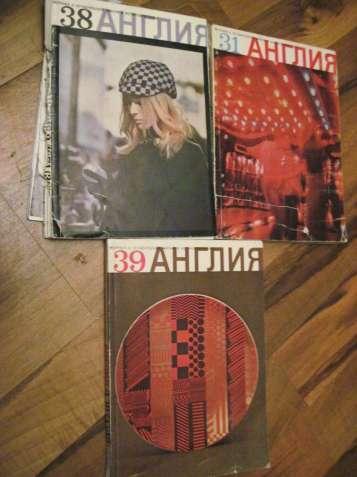 Журналы Англия ,Америка