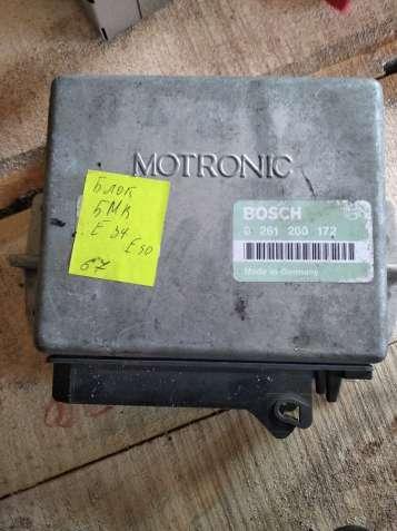 Блок Управления Двигателем BMW E34 520I 2.0, BOSCH 0 261 200 172, 0261