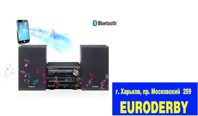 Музыкальный центр Panasonic SC-PM250EE-K Bluetooth. Новый из Германии!