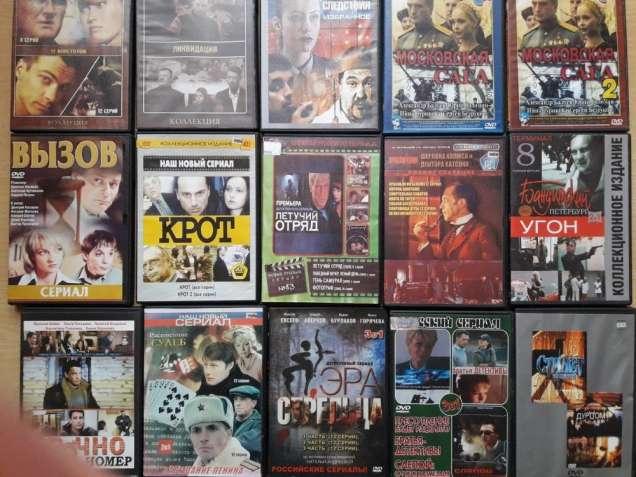Фильмы и сериалы на DVD. 15 грн. за диск.