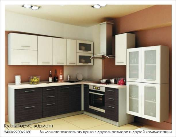 Кухня Торис для Вашего дома