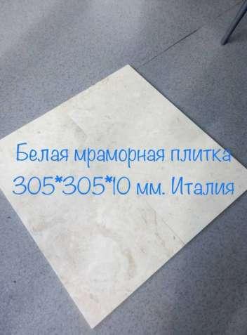 Мрамор - идеальный материал