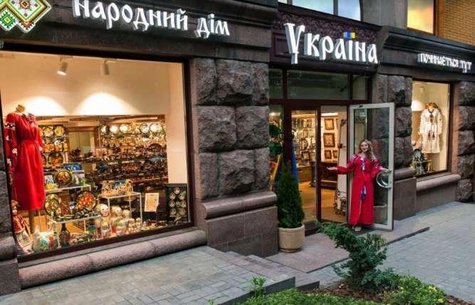 Торговое помещение возле м Крещатик