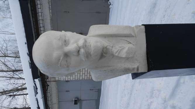 Продам бюст Ленина