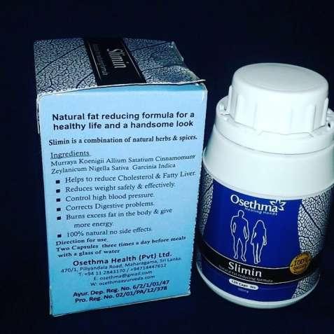 СЛИМИН - Slimin Osethma активное похудение