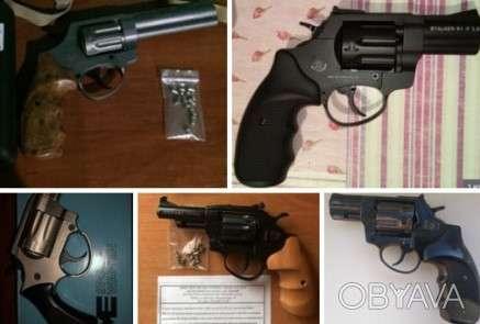 Куплю револьвер под патрон флобера