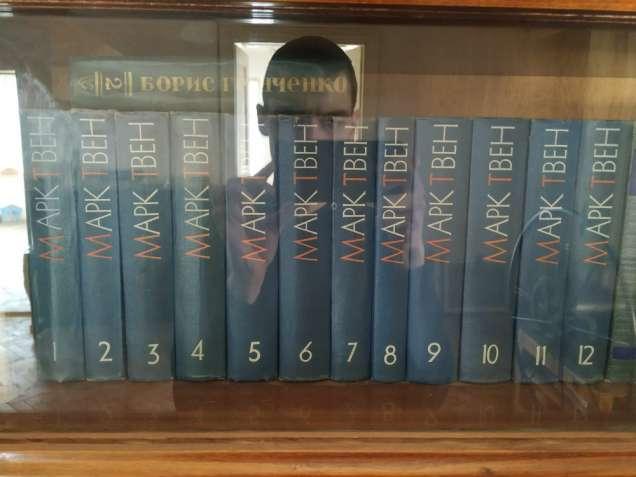 Марк Твен. 12 томів