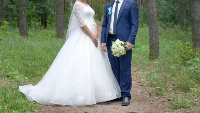e689c119b444f9 Для весілля. Все для весілля: купити весільні товари б/в у ...