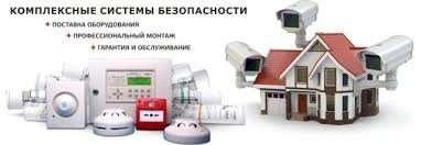 Монтаж систем видеонаблюдения, ОПС, СКД, сигнализации.