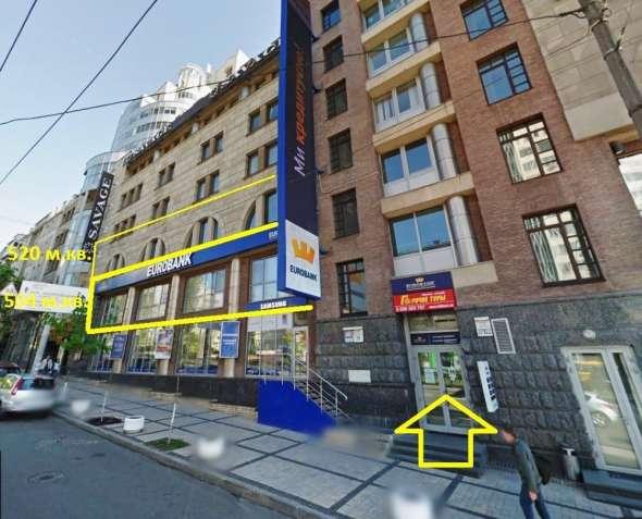 Фасадное помещение в БЦ. Центр Киева. Понижение цены