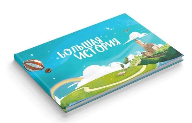 Іменна книга в Україні
