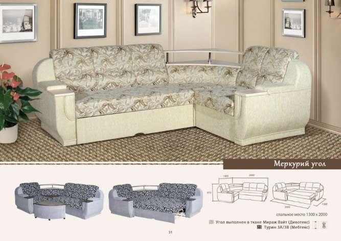 Стильная мягкая мебель для гостинной , спальни . Скидки ! - изображение 3