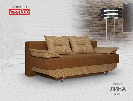 Стильная мягкая мебель для гостинной , спальни . Скидки ! - изображение 4