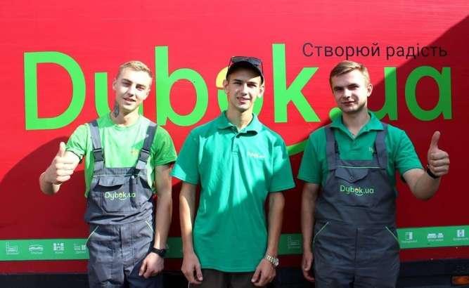 Вантажник- комплектувальник Луцьк