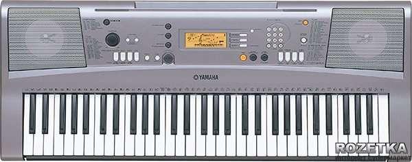 Yamaha R300 продам