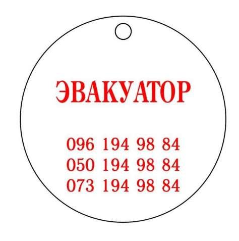 Вызов эвакуатора круглосуточно Одесса. Грузоперевозки круглосуточно Од