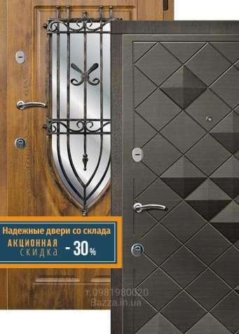 Входные Двери со Склада от производителя – 30% Доставка по Украине - зображення 7