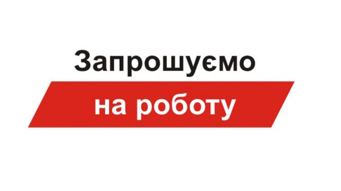 Робота Механік Чернівці 5000 грн, 8 змін в місяць