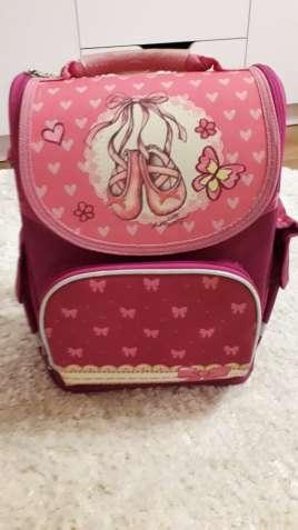 Каркасный рюкзак Smart (1Вересня)