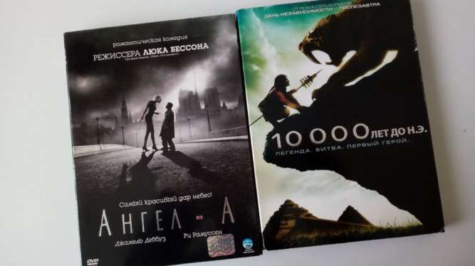 "DVD- фильм ""10 000 лет до н.э."" ""Ангел-А"""