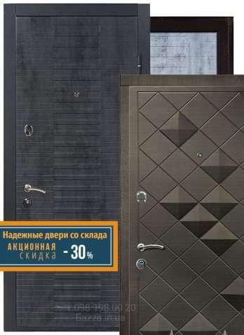 Входные Двери со Склада от производителя – 30% Доставка по Украине - зображення 2