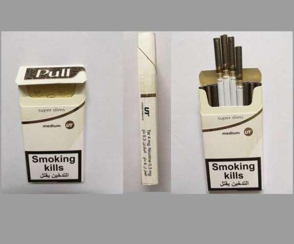 сигареты мелким оптом в харькове