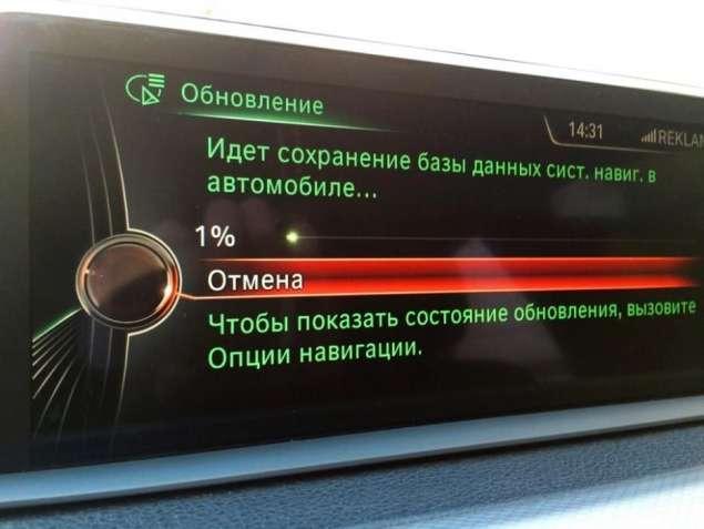 Навигация Русификация Кодирование BMW Mini CarPlay Обновление Русский