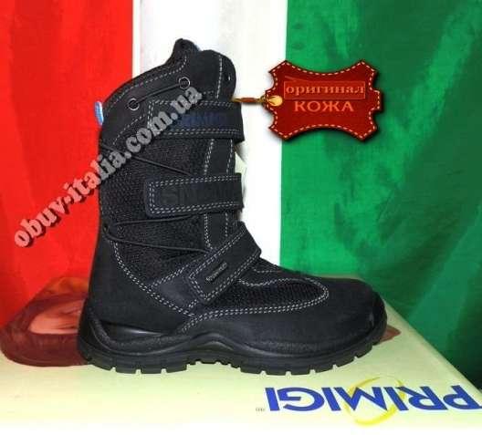 """Ботинки детские зимние, кожаные фирмы """"Primigi"""" Gore-Tex оригинал прои"""