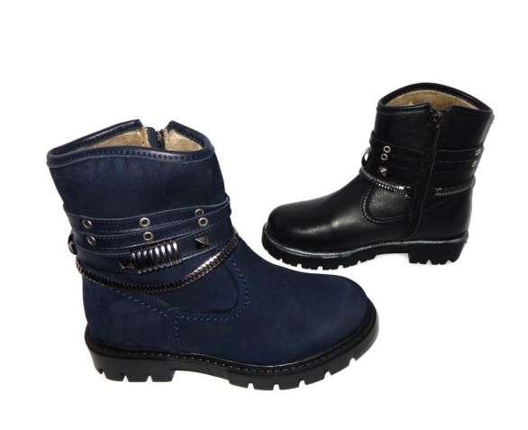 Зимние ботинки Bistfor, размеры 32 -34, возможна примерка