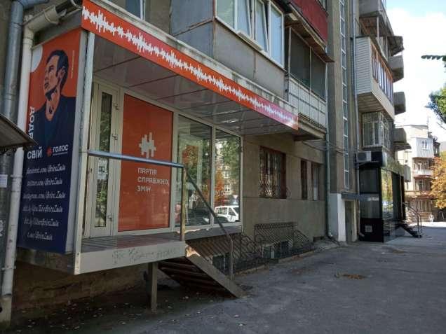 продажа помещения свободного назначения 1 этаж центр ул.Мироносицкая