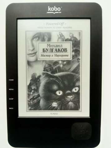 Электронная книга с бумагоподобным экраном