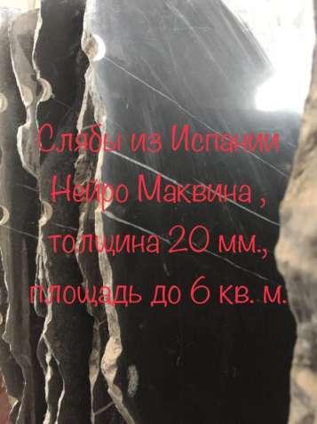 Мрамор укрывает в себе власть и могущество всей Природы - зображення 2