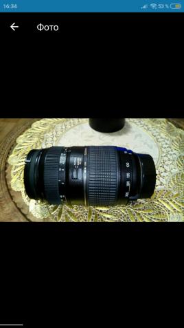 Продам объектив Tamron af 70-300 f 4.0 - 5.6  for Nikon