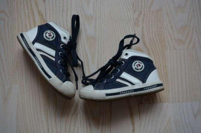 Дитяче взуття. Купить дитяче взуття  для хлопчиків   дівчат b86cd5cf316d0