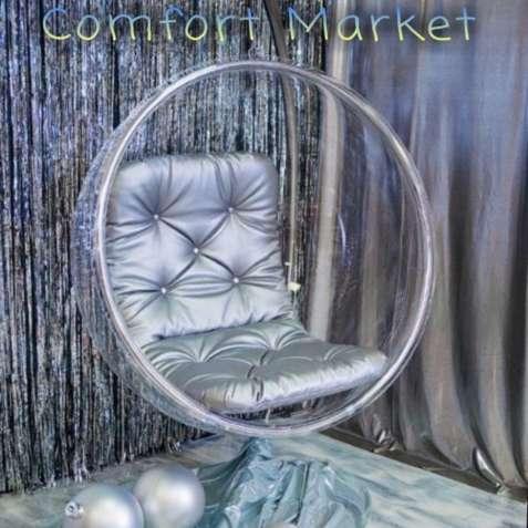 Bubble chair -подвсеное кресло шар к потолку из акрила