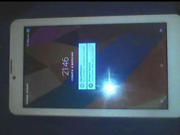 Срочно!!! Продам планшет Bravis NB754 1/16Гб