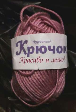 Чудесный крючок пряжа вязание рукоделие