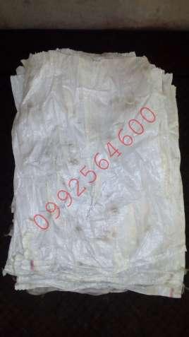 Полипропиленовые мешки б/у на 25 кг для строительного мусора