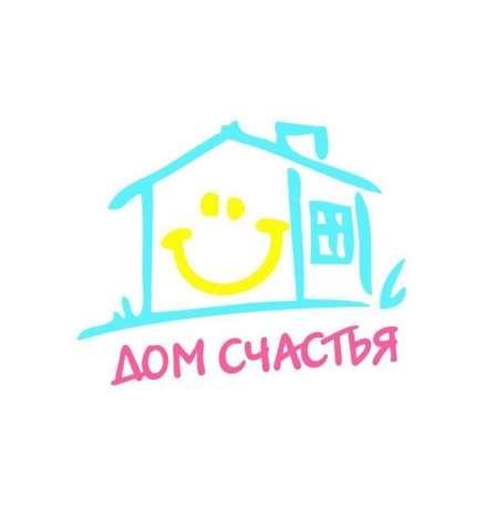 Нужна домработница в частный дом в с. Коцюбинское на вахту