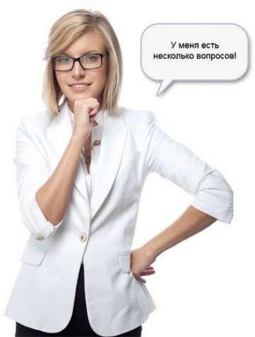 Ассистент руководителя/офис-менеджер