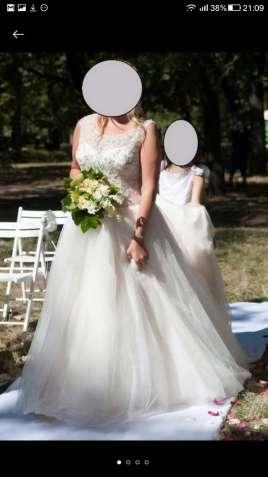 Для весілля. Все для проведення весілля - купити весільні товари б в ... e773df9ce0cef