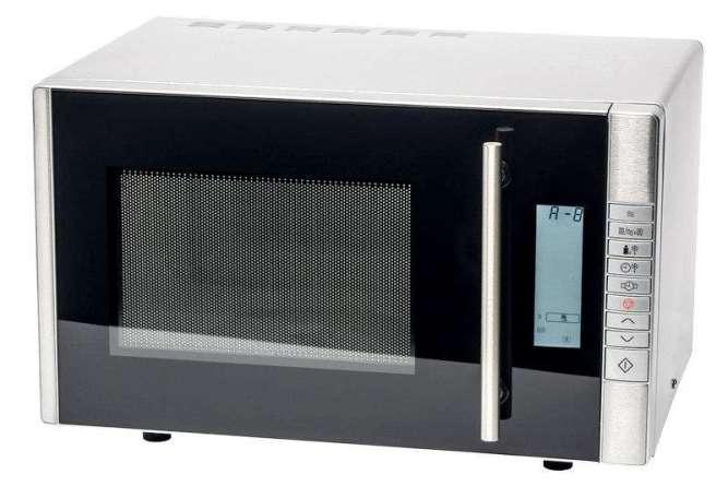 Микроволновка, микроволновая печь, СВЧ QUIGG MD16550. Новая! Германия!