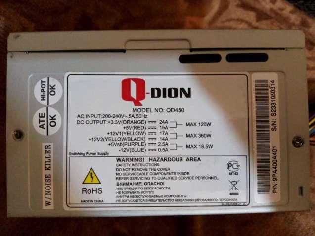 Распродажа! Блок питания FSP Q-DION QD450 450W тяжелый 120FAN